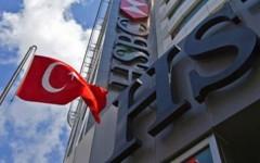 HSBC, 82 şubesini kapatıyor