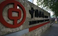 Çinli dev banka Türkiye yolunda!