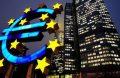 Avrupa Merkez Bankası-1433333546457