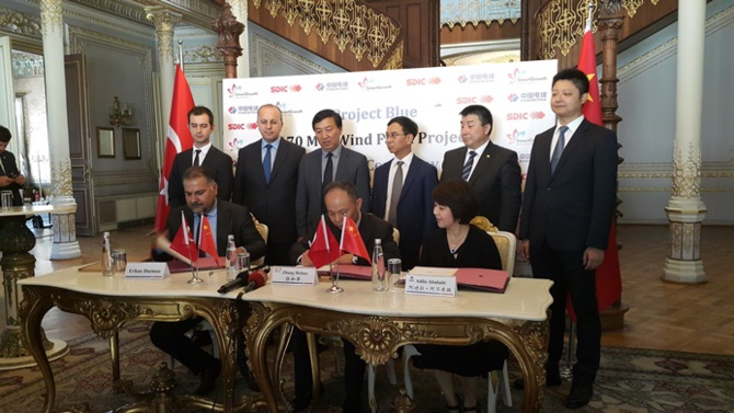 Çinli ortakla 225 milyon dolarlık yatırım