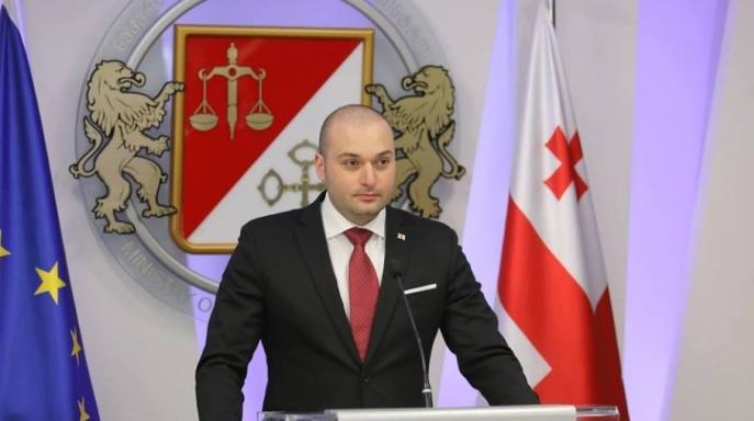 Gürcistan vatandaşlarını rahatlatacak