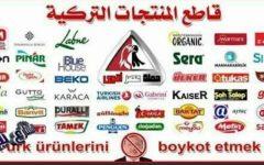 Suudilerden Türk mallarına boykot