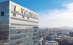 VakıfBank'a 855 milyon $'lık dış kaynak