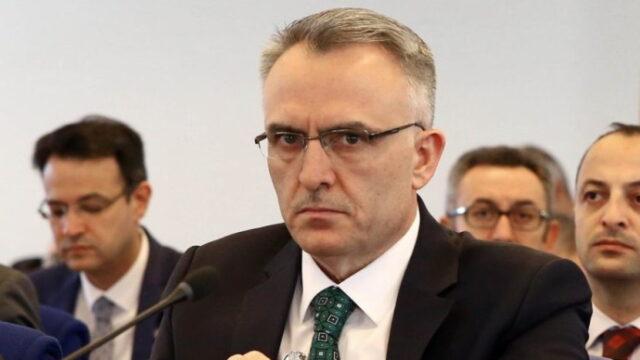Merkez Bankası Başkanı Naci Ağbal, görevden alındı